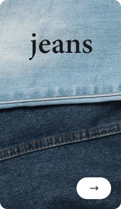 (Jeans) - Banner Vitrine 1